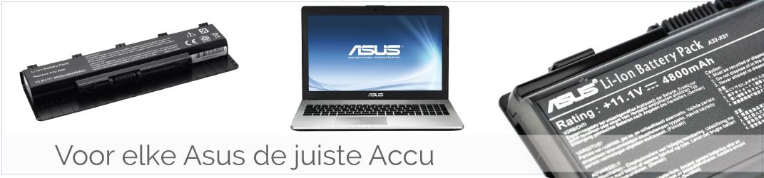 Asus accu-batterij voor elke Asus Laptop!