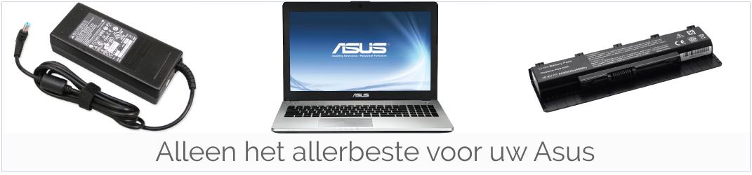 Voor elke Asus laptop kunt u bij ons het juiste onderdeel kopen