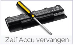 Hoe vervang ik zelf mijn sony accu/ batterij?